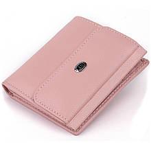 Маленький кошелек с автономной монетницей женский ST Leather 19265 Розовый