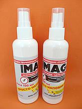Имаго Imago инсектицид  спрей от мух 100 мл 100% концентрат