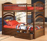 Двухъярусные кровати Артемон