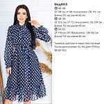 Женское платье, шифон на подкладке, р-р 42-44; 46-48; 50-52 (тёмно-синий), фото 4