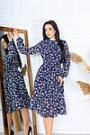 Женское платье, шифон на подкладке, р-р 42-44; 46-48; 50-52 (тёмно-синий), фото 3