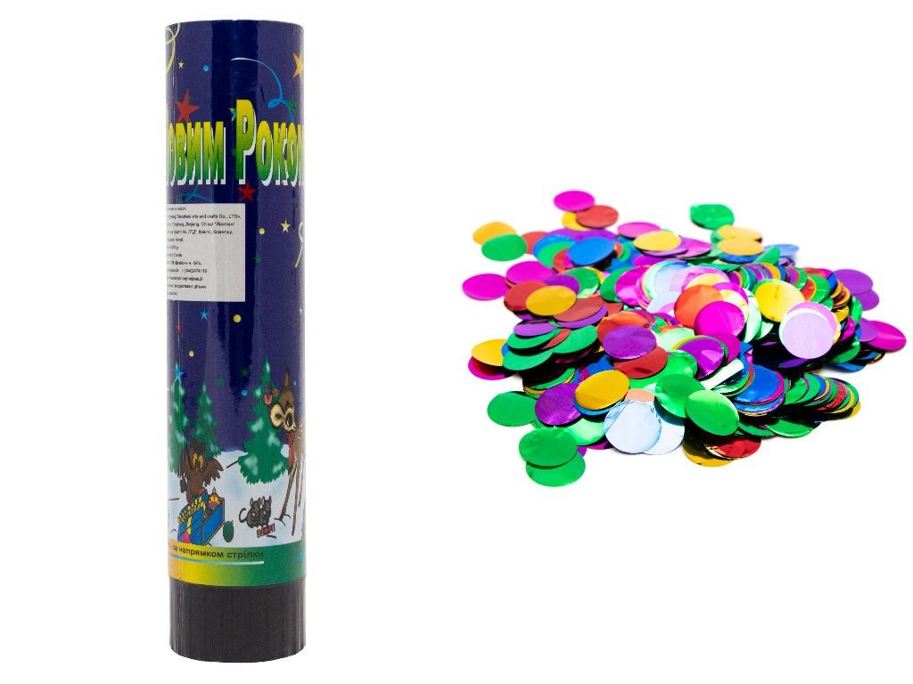Хлопушка пружинная, 21 см, разноцветные кружочки из фольги (400393)