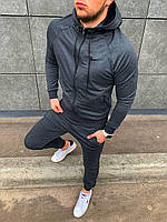 Мужской спортивный костюм Nike (олимпийка + штаны) темно-серого цвета. Костюм мужской спортивный темно-серый.