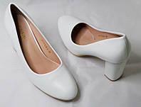 Классические туфли лодочки женские белые, каблук 9 сантиметров. Размеры 36, 37, 38, 39, 40. Seven 125-3.