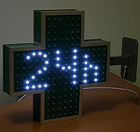Аптечный крест 450х450 мм (24h white)