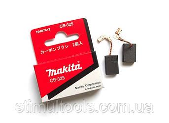 Угольные щетки Makita CB-325 оригинал