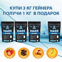 "Гейнер 38% белка ""MASS GAINER "" PROFIPROT"