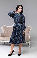 """Красивое платье """"350"""", синее . Размеры 44, 46, 48, 50,52."""