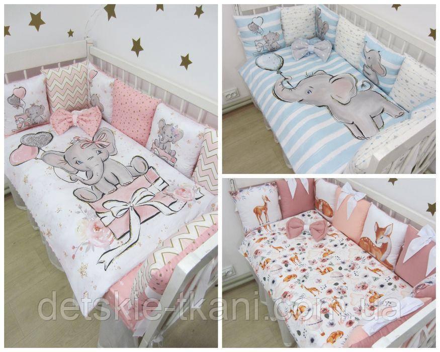 Панели для бортиков в кроватку ткань купить ткань без посредников