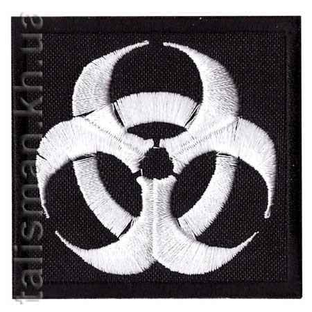 BIOHAZARD-1 (белый) - нашивка с вышивкой