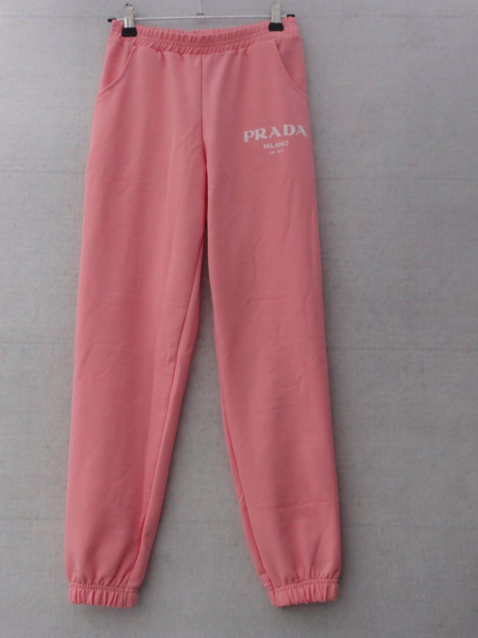 -Трикотажні штани для дівчаток (7-12 років) пр-во Україна оптом на 7 км.