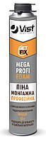 Пена монтажная Profi Mega, 850 мл, 65л Getfix   12-474 строительная