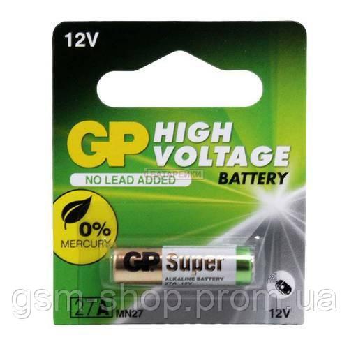 Батарейка GP Alkaline 12.0V, 27A-U5 лужна A27, MN27для ПУ