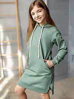 Детское спортивное платье худи 134,140,146,152