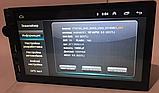 Автомагнітола 2din Pioneer 7021 Android+GPS+WiFi+4Ядра+1Gb DDR3, фото 4