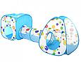 Намет дитячий з тунелем велика, для будинку і вулиці, складається з 3 частин, MR 0011. Рожева Т, фото 2