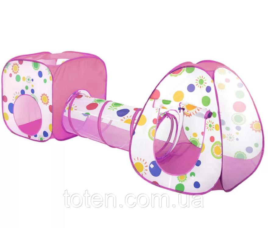 Намет дитячий з тунелем велика, для будинку і вулиці, складається з 3 частин, MR 0011. Рожева Т