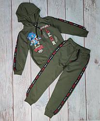Stars костюм дитяча кофта худі батник штани для хлопчика світшот Старс хакі 9-10 років