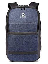 Рюкзак Ozuko 9046 городской влагостойкий для ноутбука синий 30 л