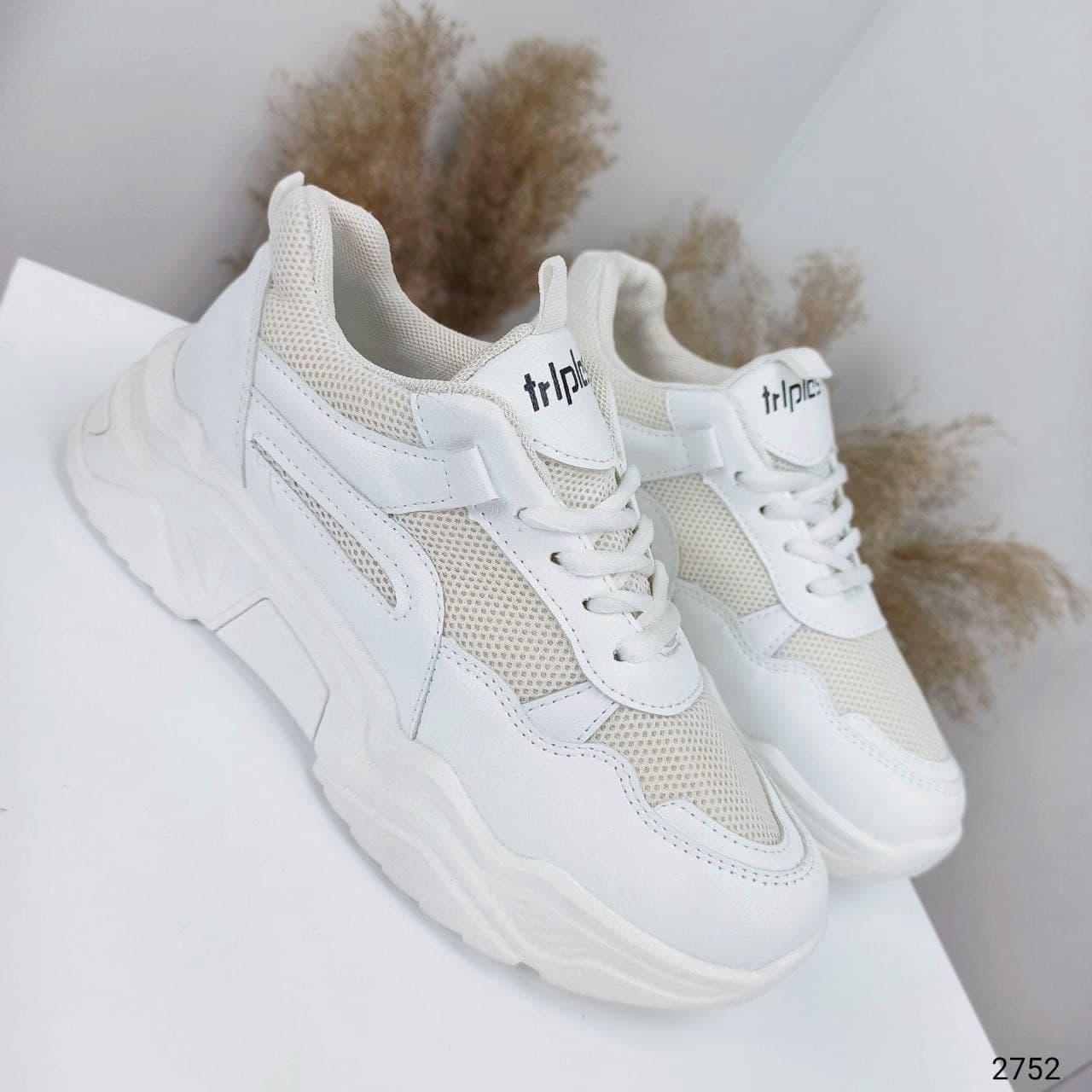 Кросівки базові жіночі