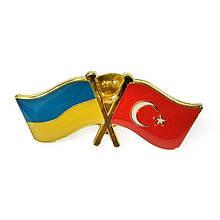 Значок нагрудный Украина-Турция