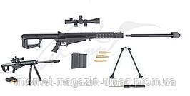 Мини-реплика ATI .50 Sniper Rifle 1:3