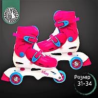 Роликовые коньки для детей раздвижные ZELART Ролики трехколесные Розовый-белый (YX-0153)31-34