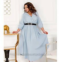 Нарядное платье батальных размеров  арт 8616Б c 50 по 58  (мин)
