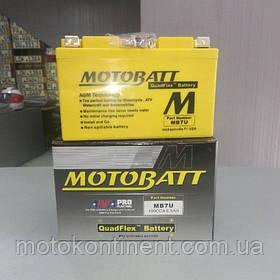Аккумулятор для мотоцикла гелевый MOTOBATT  AGM 6,5Ah 100A  размер 151 x 65 x 94 мм  MB7U