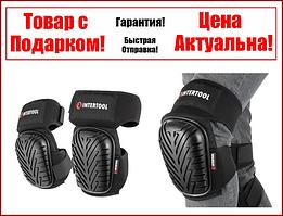Наколенники защитные, противоскользящие накладки из ПВХ, ткань 600D, гелевые подушки INTERTOOL SP-0056