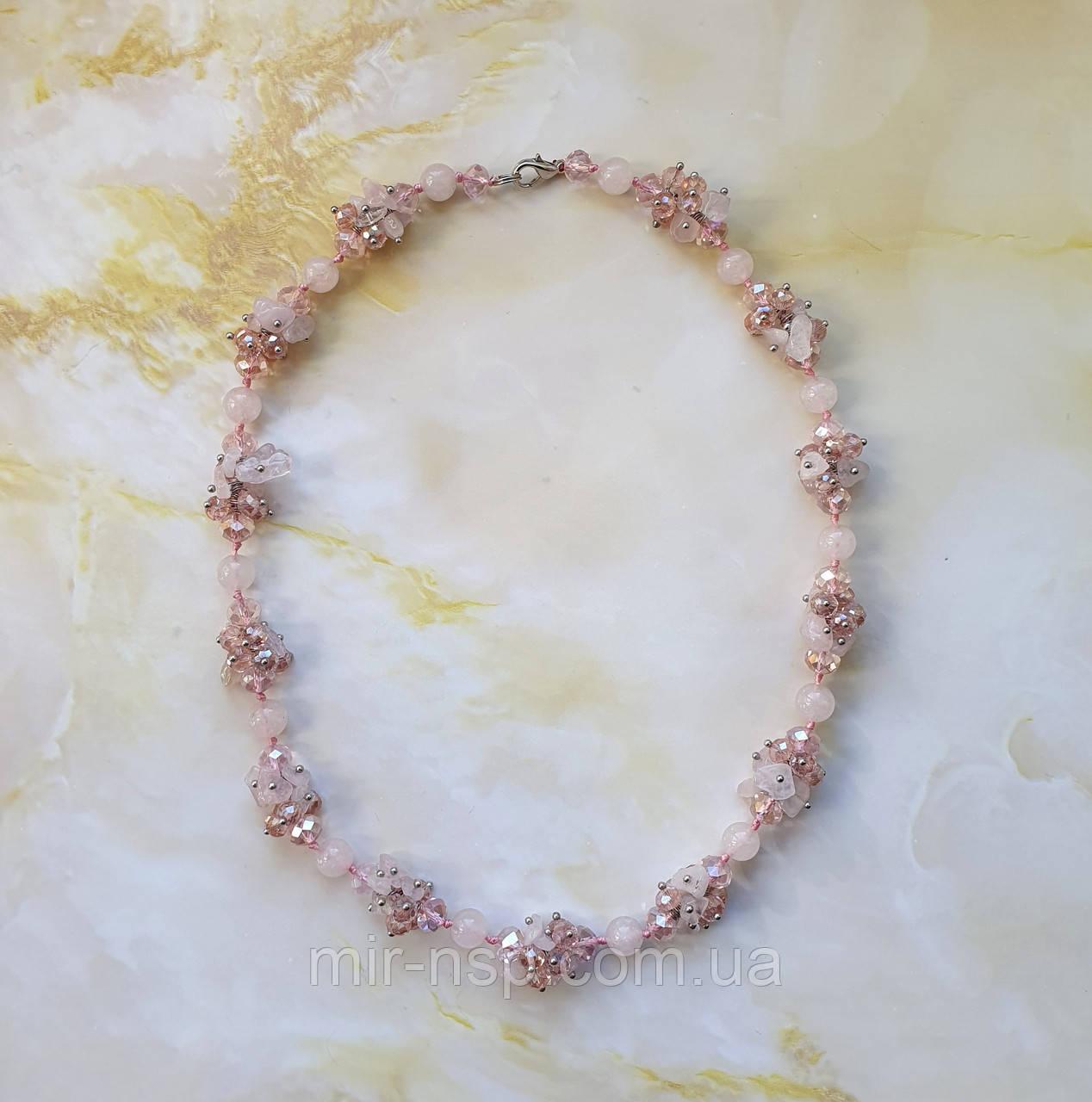 Намисто натуральний рожевий кварц 10 мм