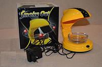 Вытяжка для пепельницы Смок Аут Smoke Out