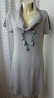 Платье женское вязаное демисезонное миди бренд Tom Tailor р.52-54 4416а