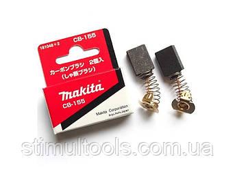 Угольные щетки Makita CB-155 оригинал