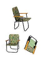"""Крісло розкладне для риболовлі, кемпінгу, пікніка і відпочинку на природі, стілець рибальський """"Патріот"""" купити, пром юа"""