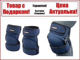 Наколенники защитные, неопрен, пена, эластичные ремни INTERTOOL SP-0050