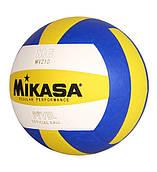 Мяч волейбольный клееный MIKASA