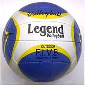 Мяч волейбол. LEGEND