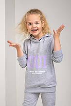 Дитячий спортивний костюм (розмір 122)