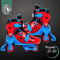 Роликовые коньки для детей раздвижные ZELART Ролики четырехколесные Красный-голубой(YX-0147N)27-30