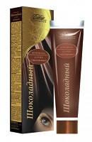 Крем – флюид  ШОКОЛАДНЫЙ  для век с маслом какао (40 мл, Эликсир)