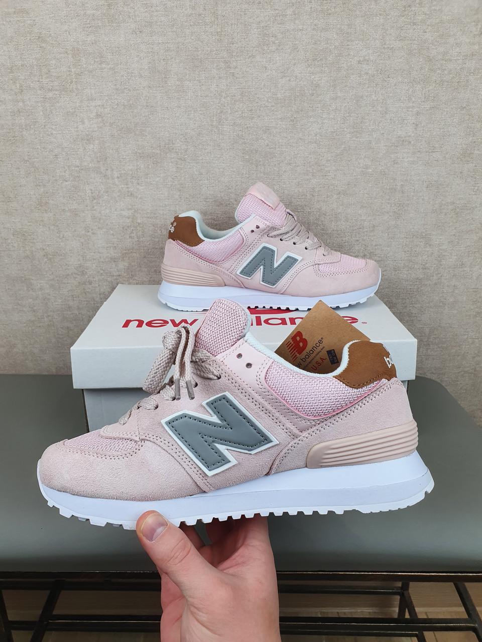 Кроссы женские нюдовые Нью Беланс 574. New Balance 574 Pink женские кроссовки розовые замша сетка