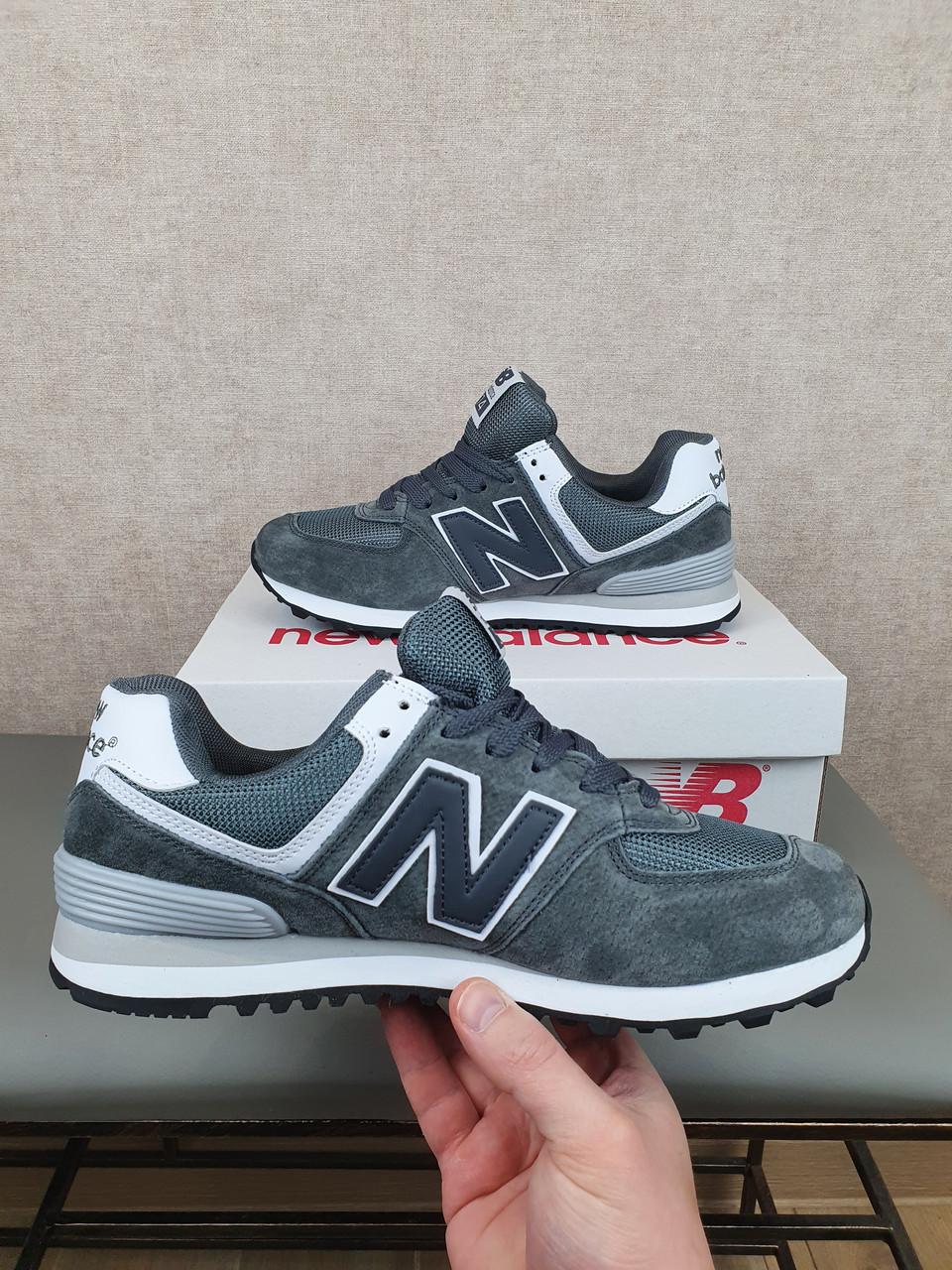 Кросівки чоловічі New Balance 574 чорні замшеві з сіточкою. Кроси Нью Беленс 574 (Нью Баланс 574)