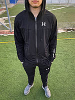 Спортивный костюм Андер черный весна оcень 0083-059