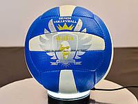 Мяч волейбольный пляжный GALA