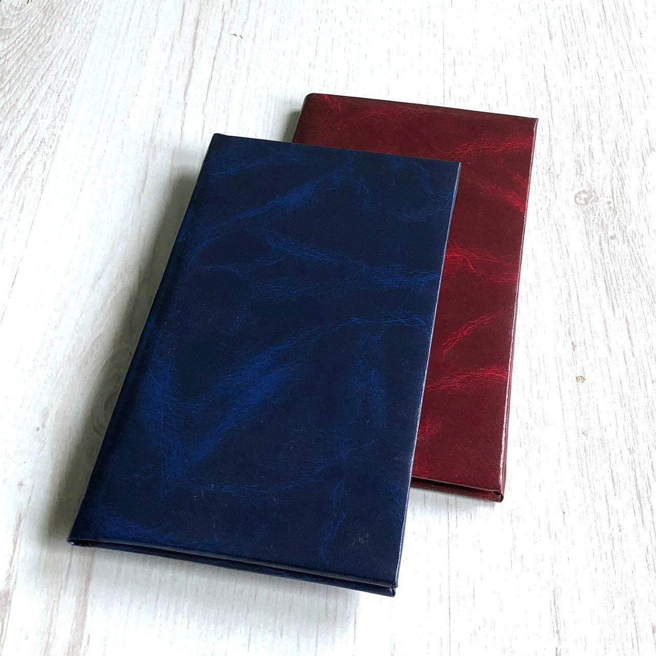 Папка-счёт А6 Скат Синяя 11.5х21 см. ПП-7
