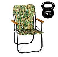 """Крісло доладне для риболовлі, кемпінгу, пікніка, стілець зі спинкою рибальський для відпочинку на природі """"Патріот"""""""