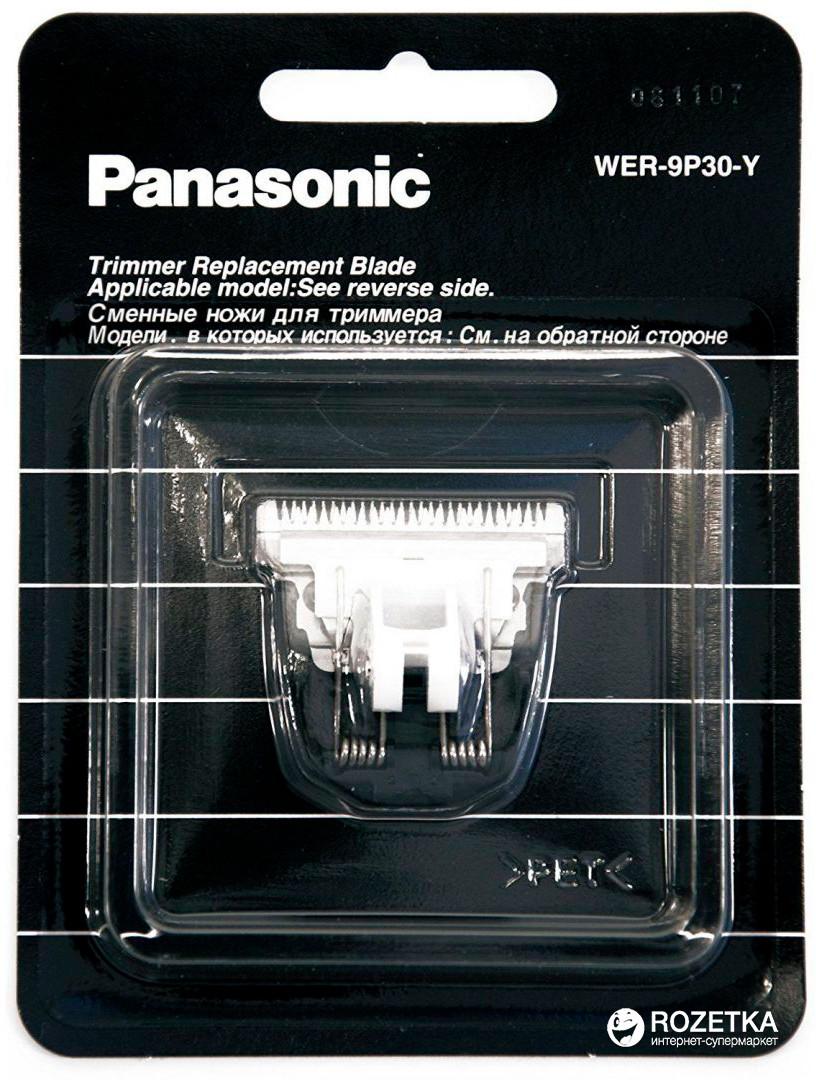 Сменный нож к машинке для стрижки Panasonic WER-9P30-Y   Нож WER-9P30-Y