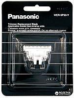 Змінний ніж до машинки для стрижки Panasonic WER-9P30-Y | Ніж WER-9P30-Y