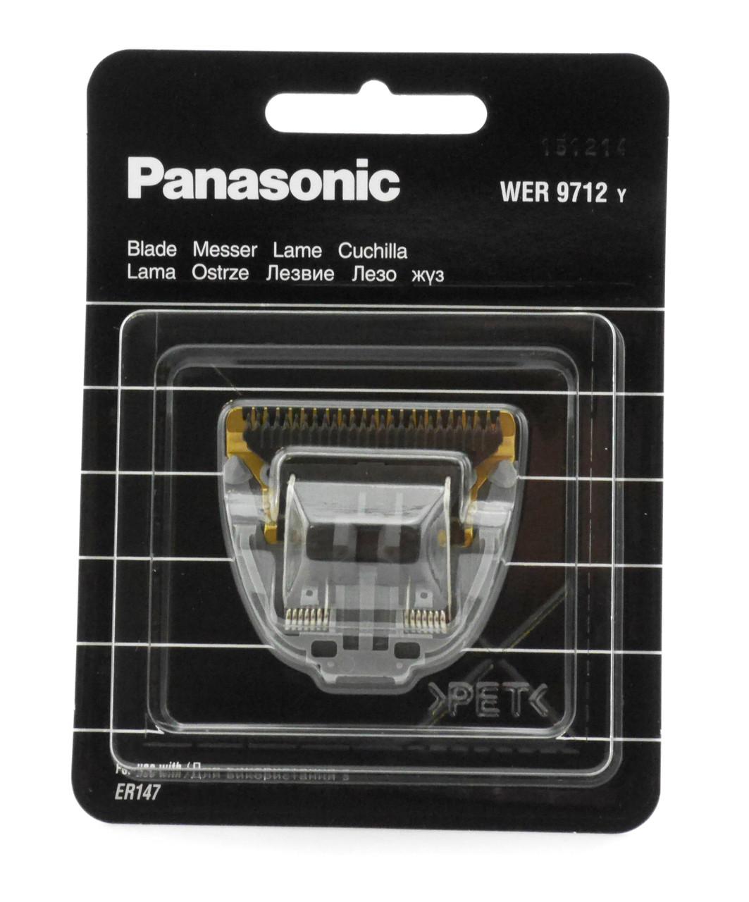 Змінне Лезо для машинки для стрижки Panasonic WER9712Y | Ніж WER9712Y